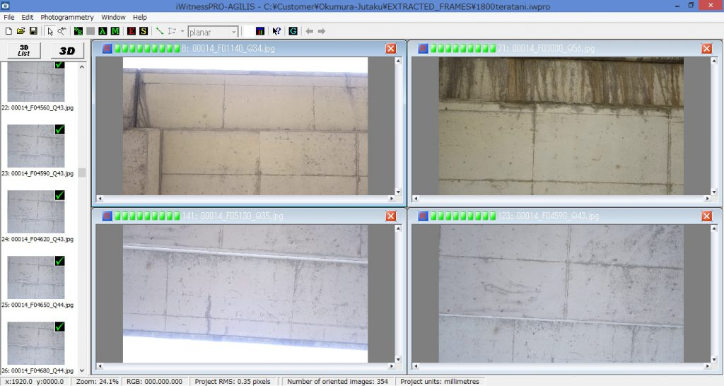 写真計測ソフトiWitnessPROに動画読み込み