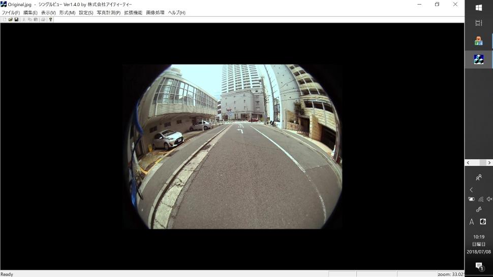 魚眼レンズ画像の校正前イメージ